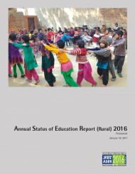 Cover of ASER 2016 Report